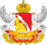 ГУ ЦБ РФ