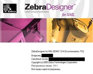 ZebraDesigner XML