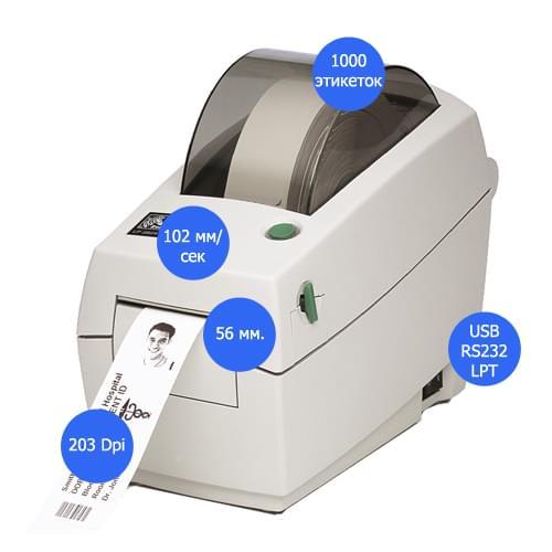основные характеристики принтера Zebra LP 2824